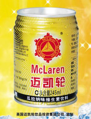 安徽迈凯轮饮品有限公司