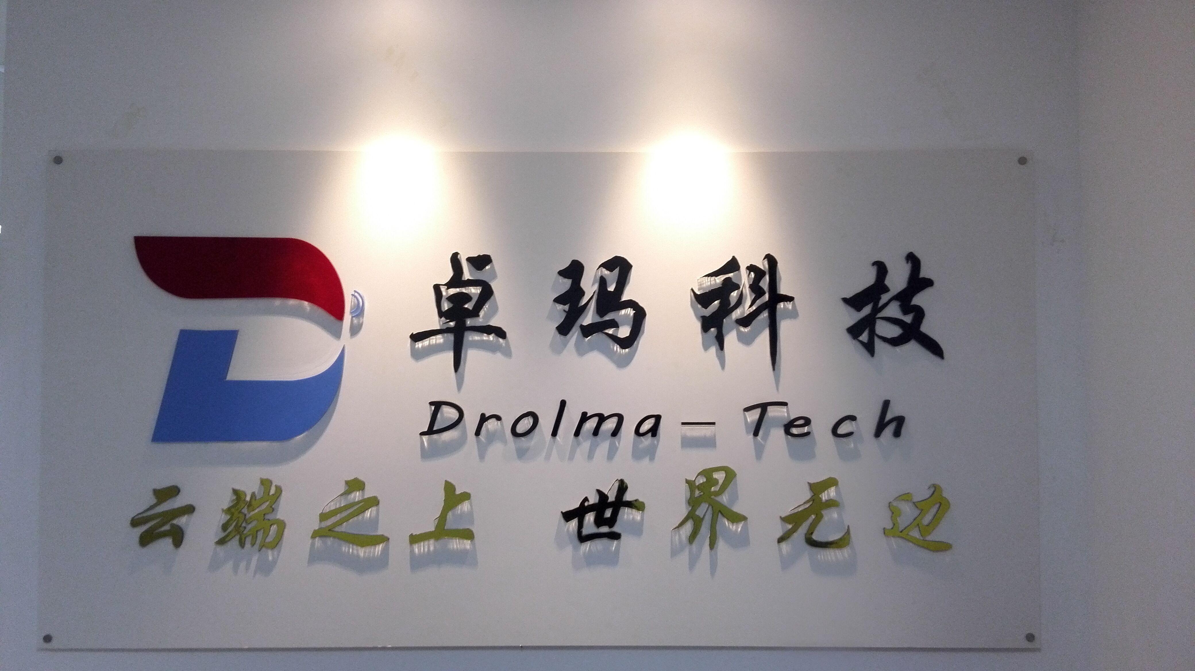 安徽卓玛信息科技有限公司