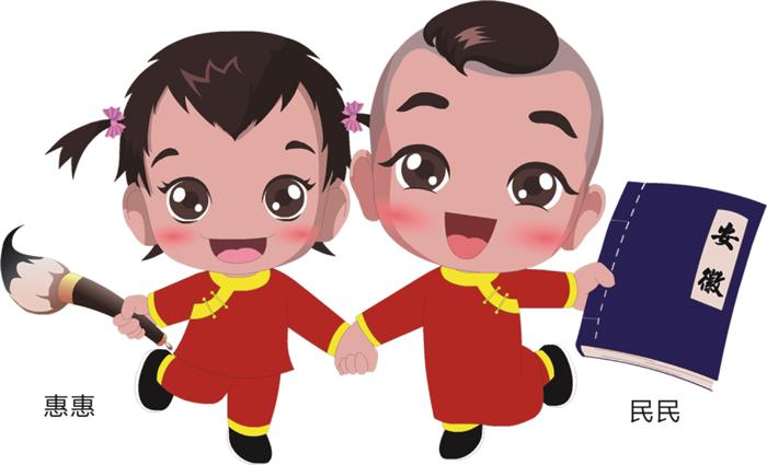 25.安庆市:第七届中国黄梅戏艺术节.       26.